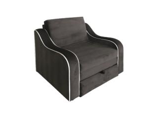 Кресло-кровать Дублин-2 сафари дарк браун-сафари крем