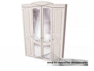 Шкаф 4-х створчатый Филадельфия ШК-06