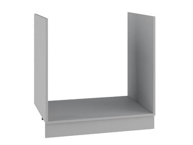 Стол рабочий под мойку СМ800 Капля МДФ белый глянец ШхВхГ 800х850х500 мм
