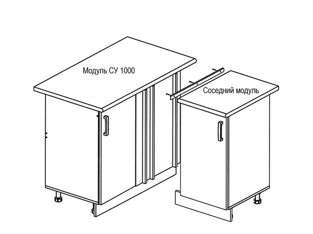 Стол рабочий угловой приставной СУ1000 Империя МДФ сандал ШхВхГ 1000х850х500 мм